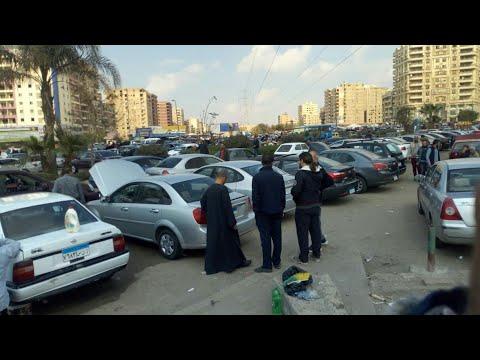 اسعار السيارات المستعملة فى مصر 2019 بعد الغاء الجمارك وحركة بيع وشراء متوسطة
