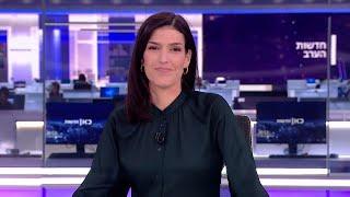 חדשות הערב 25.04.21 | חשיפה: נתניהו ניסה לאשר פעילות מבצעית מאחורי גבם של שרי הקבינט