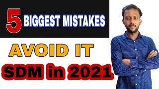 5 BIGGEST MISTAKES OF PCS ASPIRANTS| UPPCS 2021 PREPARATION| UPPCS 201 EXAM| UPPCS SYLLABUS