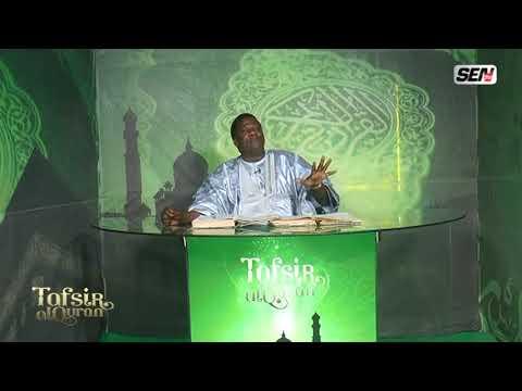 Tafsir Al Quran avec Oustaz Iran Ndao