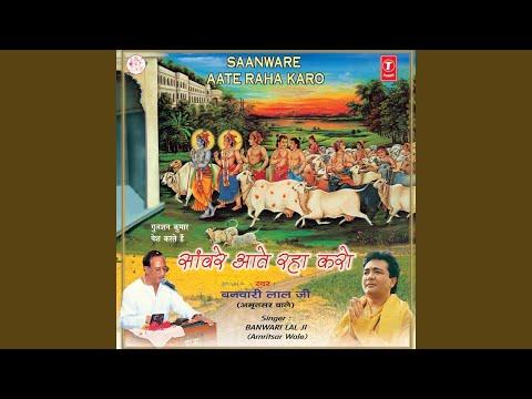 Main To Aayee Vrindavan Dhaam