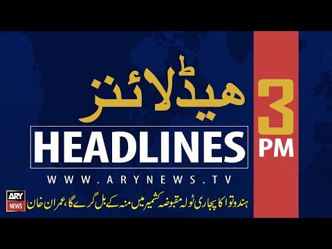 ARY NEWS HEADLINES | UNSC to discuss Kashmir today | 0300 PM | 16TH AUGUST 2019