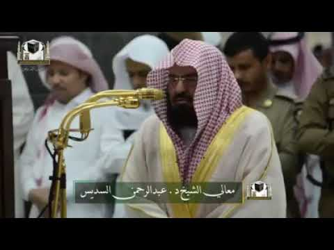 abdul-rahman-al-sudais---عبد-الرحمن-السديس---holy-quran-on-assabile