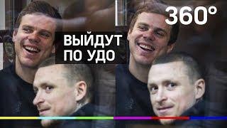 Кокорина и Мамаева выпустили по УДО.Их освободят из колонии в течение десяти дней