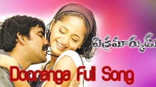 Dooranga Full Song ll Vikramarkudu Movie ll Ravi Teja, Anushka.