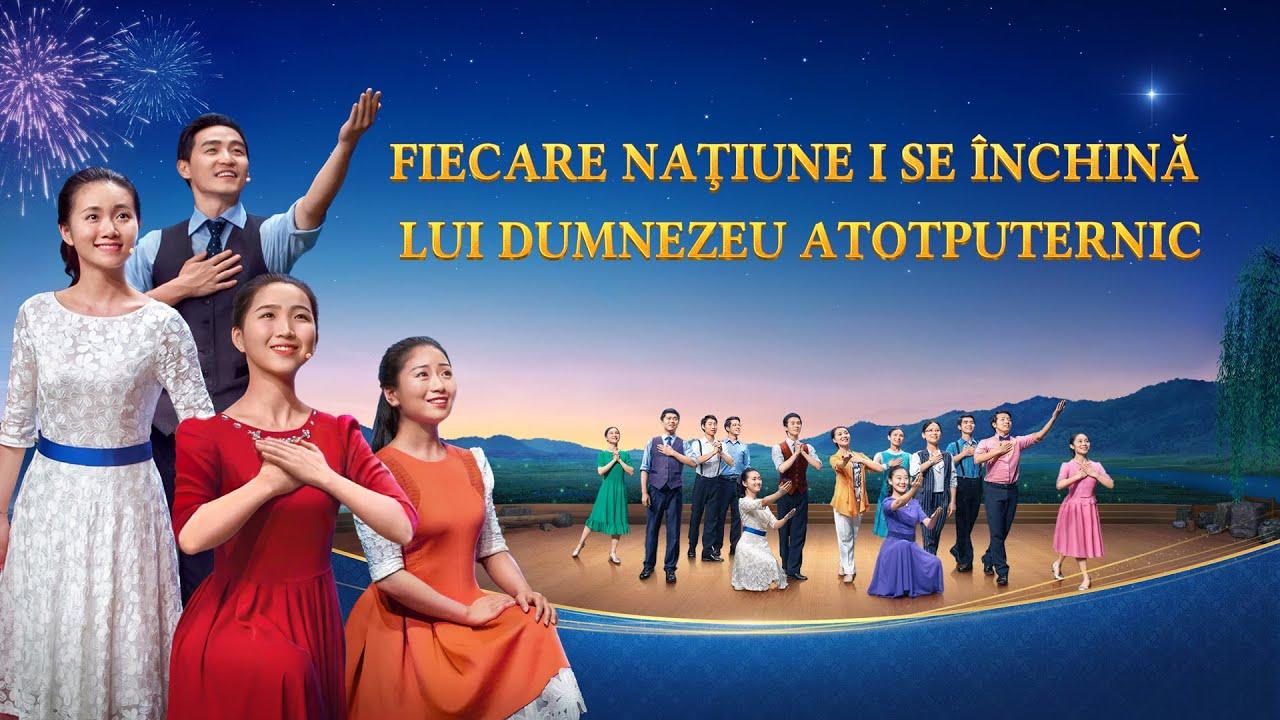 """Muzical creștin """"Fiecare naţiune I se închină lui Dumnezeu Atotputernic"""" Dumnezeu S-a întors"""