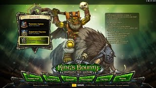 King's Bounty: Перекрестки миров. Невозможный. Без потерь. Маг #1
