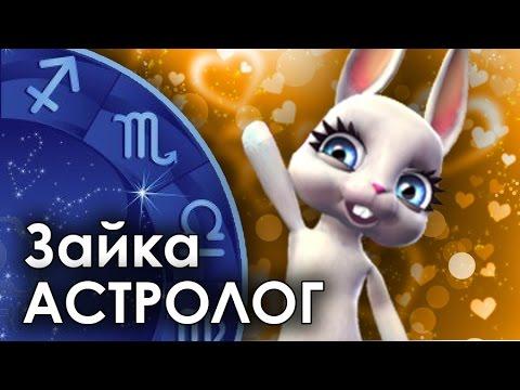 Видео Прогноз экстрасенсов на 2015