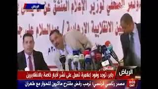 ناصر السقاف: لهذا السبب قذفت الوزير الحوثي المنشق بالحذاء.. فيديو