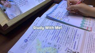 D-8 시험이 코앞으로 다가왔ㄷㅏ   1시간 같이 공부해요!   스터디윗미   Study With Me   스윗미   백색소음   독서실 백색소음