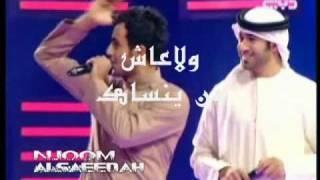 فؤاد عبد الواحد يوم الاحد في طريقي  البرايم 6 نجم الخليج