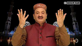 Ya Ali Ya Ali Ya Ali | Akram Rahi | Naat Video Vol. 3 | Rabi-ul-Awal Naats
