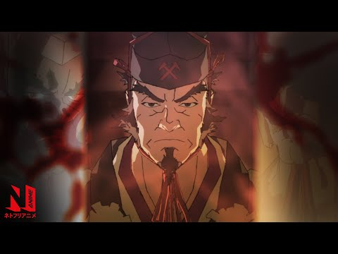 Sturgill Simpson Presents Sound & Fury | Clip: Ultra-Violent Anime Madness | Netflix Anime