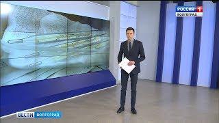 Вести-Волгоград. Выпуск 19.02.19 (20:45)