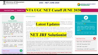 Latest News || NTA UGC NET || JUNE 2020 || Official CUTOFF || Subject wise