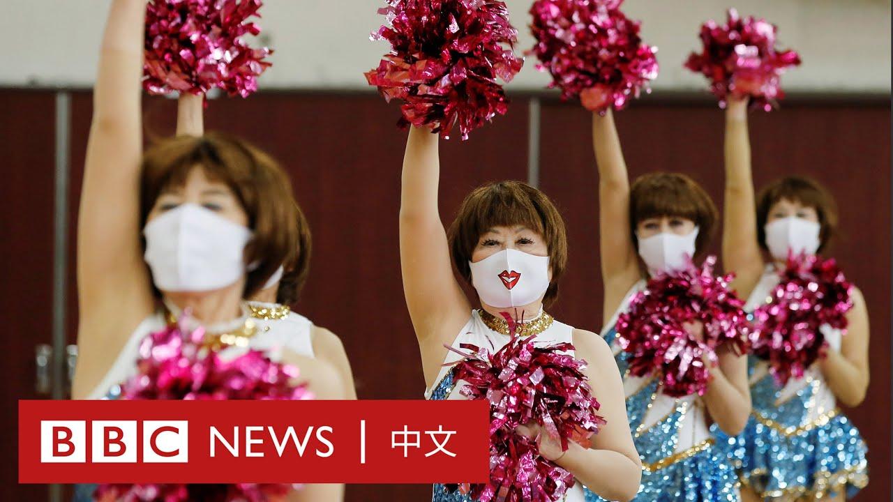 日本銀髮啦啦隊「年齡只是一個數字」- BBC News 中文