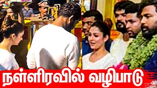 Nayanthara & Vignesh Shivan Visits Athi Varadar I Latest Tamil Cinema News