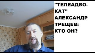 видео Адвокатская монополия анализ законопроекта. Письмо в Минюст ООО «МИАРАН»