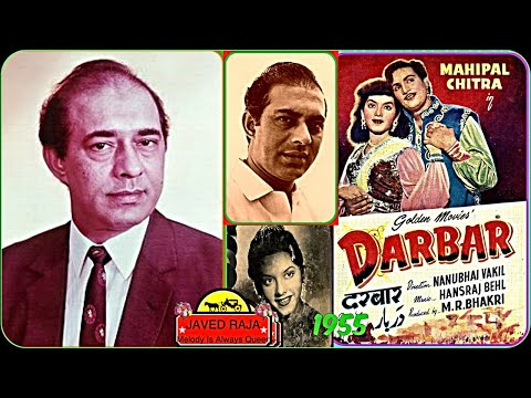 TALAT MEHMOOD-Film~DARBAAR-(1955)~Teri Ada...