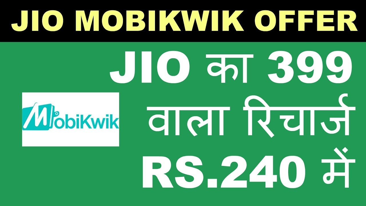 Found 1 coupons for Mobikwik