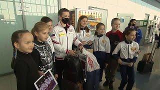 Российских фигуристов, одержавших историческую победу на командном ЧМ, встретили во Владивостоке.