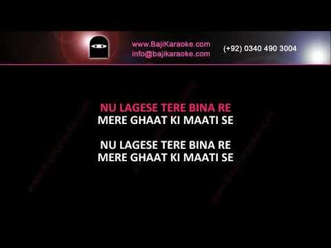Ishq Haryanvi - Video Karaoke - Mandeep Rana & Anjali Ra - by Baji Karaoke