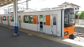東武東上線50000系準急 高坂駅発車 Tobu Tojo Line 50000 series EMU