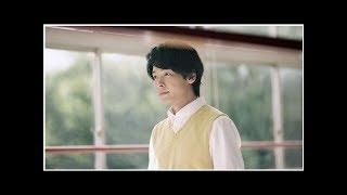 中村倫也:高校教師役に挑戦 自身の高校時代は「もっぱら恋」| News Mam...