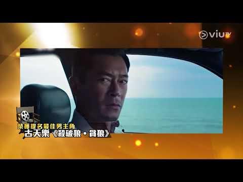 《晚吹 - Close 噏》第4集 - 男演員(主持:火火、劉偉恒、虞逸峰)
