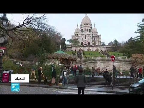 ما تأثير الإضراب على قطاع السياحة بفرنسا؟  - نشر قبل 2 ساعة