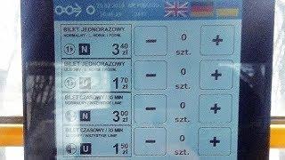 Билет на автобус и трамвай в Польше. Общественный транспорт. Схема.(, 2019-02-25T13:36:43.000Z)