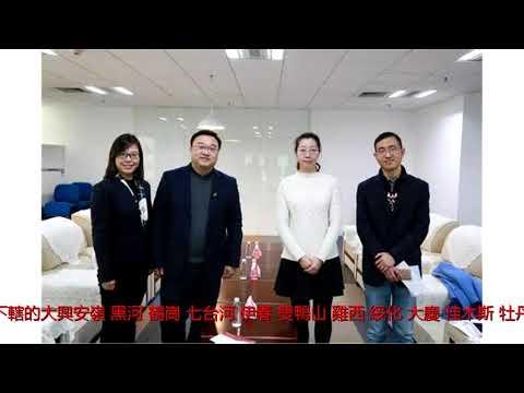 中國工商銀行爆54億違規大案 涉十餘家分行