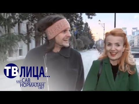 TV Lica: Laka I Mirela