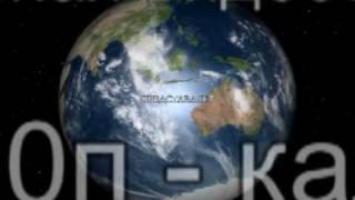 видео Статья - Альтернативные источники энергии - Физика