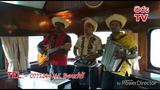 Song Of Train   Sudu Menike   Sri Lanka Calypso Nanstop music   Manoj Fernando   MARU TV