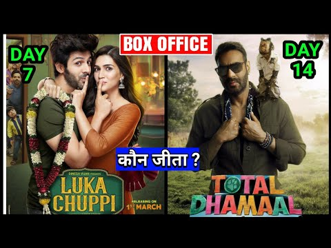Box Office Collection of Luka Chuppi,Total Dhamaal Box Office Collection Day 14,, AJAY DEVGN, Kartik