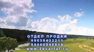 Прописка в Москве(, 2014-03-25T12:41:50.000Z)