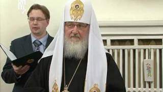 Патриарх Кирилл выступил в посольстве Греции(Москва, 16 марта 2011 года. В Посольстве Греции в Москве состоялся традиционный прием по случаю недели Торжест..., 2011-03-17T11:26:06.000Z)