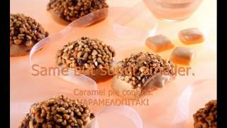 Caramel Pie Cookies