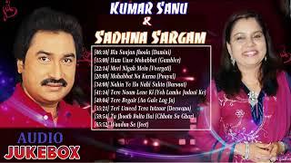 बेस्ट ऑफ़ कुमार सानू & साधना सरगम - 90स सुपरहिट हिंदी सॉन्ग्स - बॉलीवुड हिंदी सॉन्ग्स