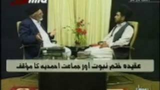Khatme Nabuwat & Ahmadiyya View Point - Program 4 Part 2/6