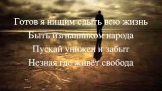 Стих-'Мать и сын'