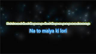 Ghar More Pardesiya - Kalank - Karaoke with Lyrics