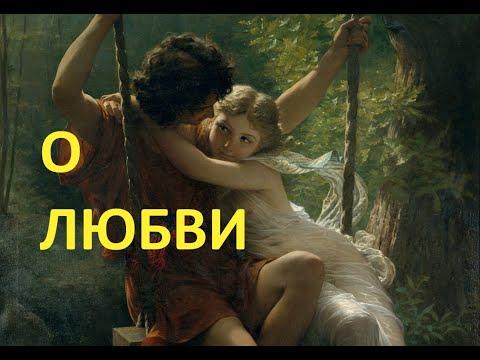 Стихи о любви. Простые строки.  Николай Асеев