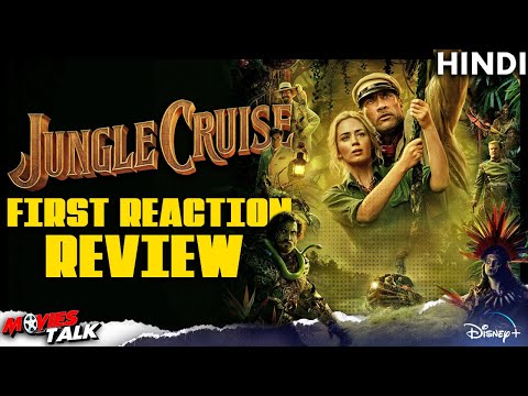 Download JUNGLE CRUISE - First Reaction Review [Explained In Hindi]