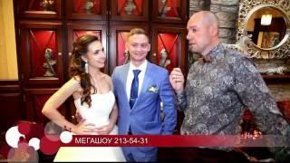 Организация свадьбы в Екатеринбурге 8-904-544-54-31, тамада отзывы(, 2016-07-18T09:26:58.000Z)