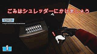 アントマンみたいなスパイゲームがハチャメチャすぎたw【バカゲー実況】