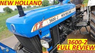 New Holland 3600-2 Review | हिंदी में। ताकत खपत क्षमता सब कुछ। TX All rounder plus |Team BTW