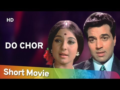 Do Chor (1972) HD | Dharmendra | Tanuja | K.N. Singh | Bollywood Full Movie In 15 Min
