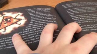 """Обзор дневника """"Диппер и Мэйбл Тайны , приколы и веселье Нон-Стоп"""""""